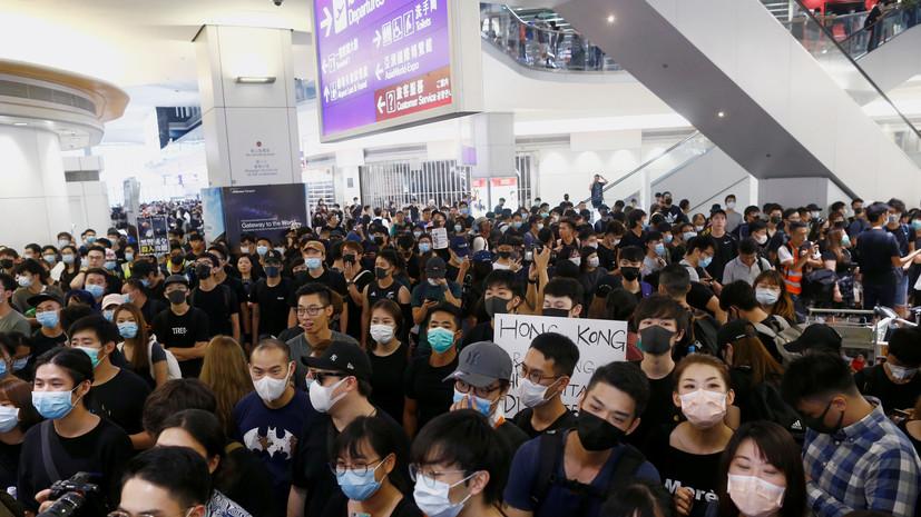Все авиарейсы из аэропорта Гонконга снова отменены из-за протестов