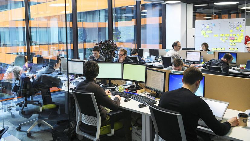 В Госдуме оценили предложение сократить рабочую неделю