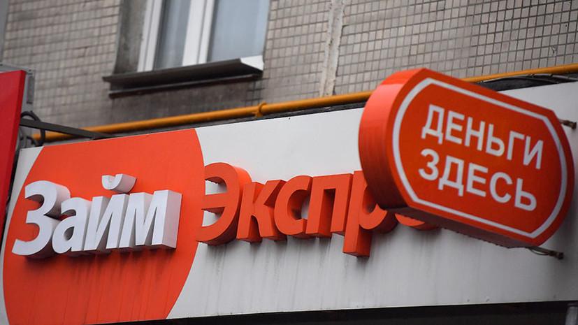 «Люди не видят рисков»: в Госдуме рассказали о планах по ограничению рекламы микрозаймов