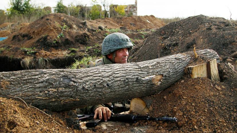 В Донбассе рассказали о росте напряжённости на линии соприкосновения