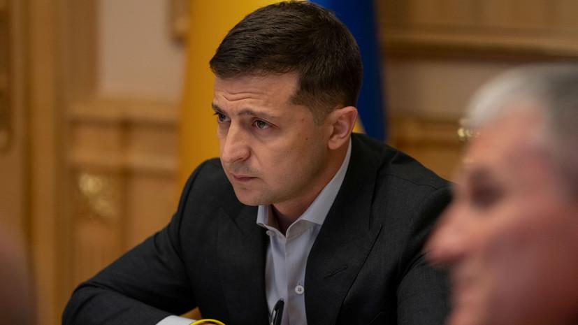 Эксперт оценил указ Зеленского о гражданстве для некоторых россиян