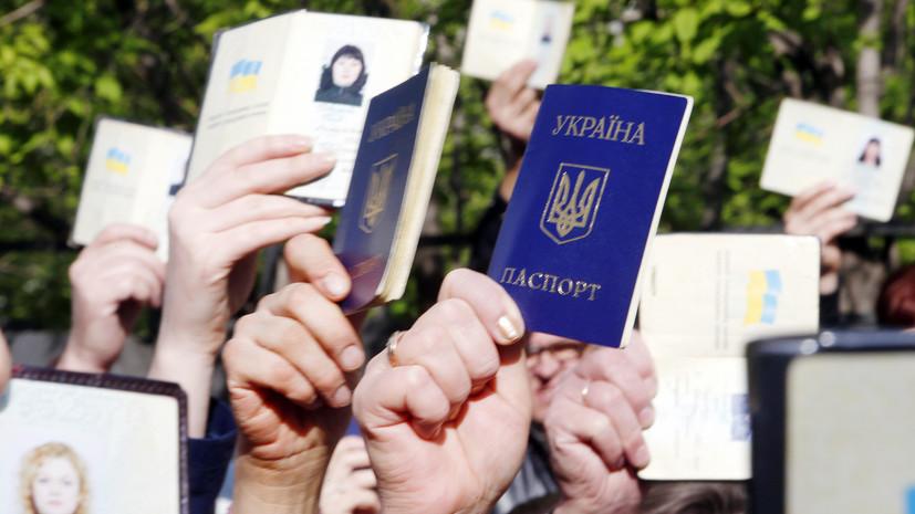«Под влиянием наивных эмоций»: Зеленский упростил получение гражданства для «преследуемых» россиян