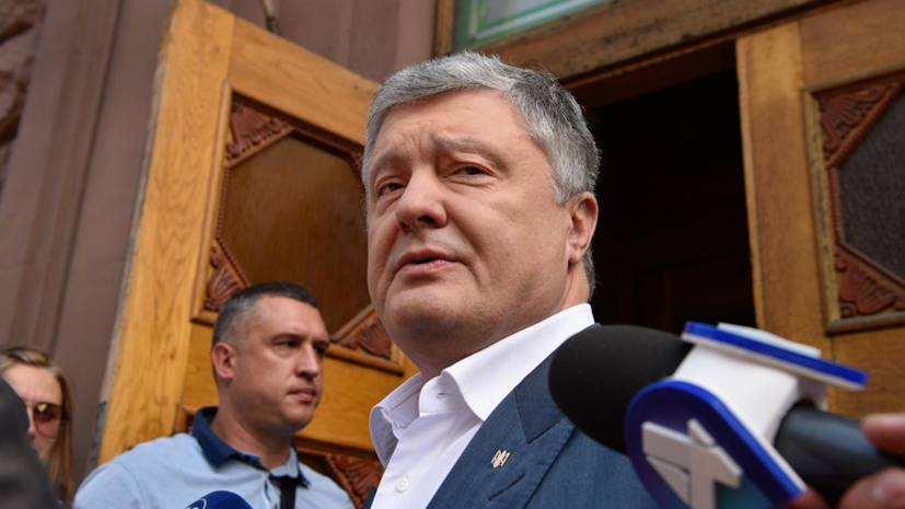 Суд разрешил ГБР провести допрос Порошенко с применением полиграфа