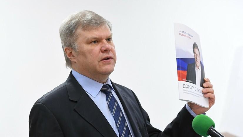 Мосгорсуд обязал зарегистрировать Митрохина кандидатом в Мосгордуму