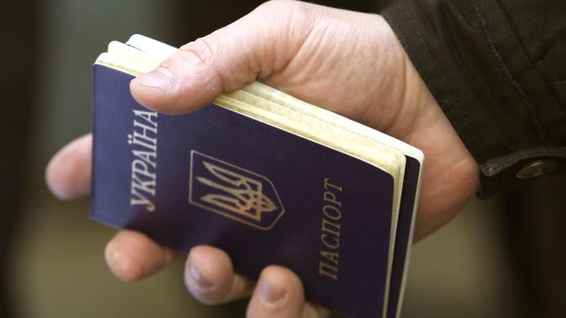 Эксперт прокомментировал указ Зеленского о гражданстве для россиян