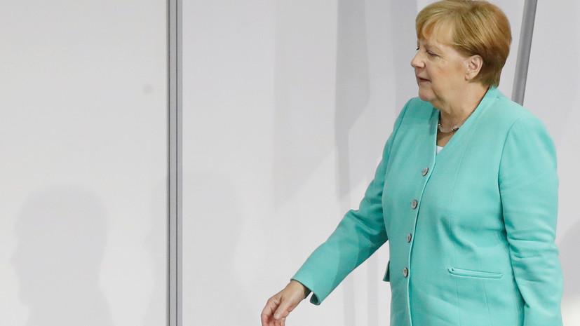 Меркель подтвердила намерение уйти из политики после 2021 года