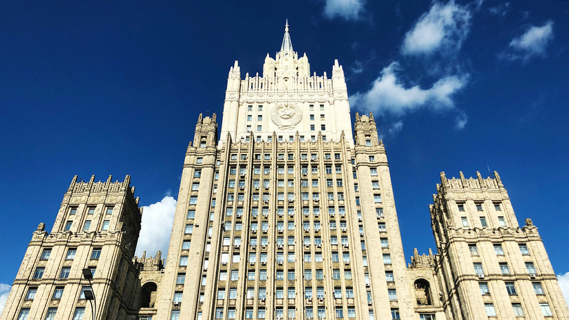«В ответ на недружественный шаг Киева»: МИД РФ объявил украинского дипломата персоной нон грата