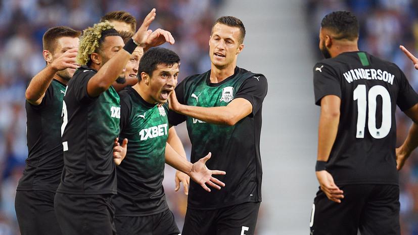«Матч ТВ» не сумел организовать трансляцию матча «Порту» — «Краснодар»