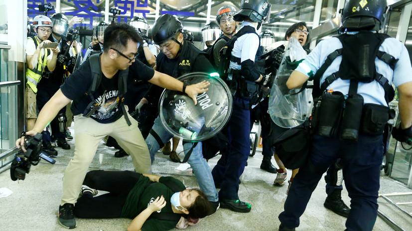 Глава МИД Британии прокомментировал ситуацию в аэропорту Гонконга