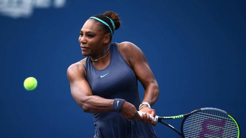 Серена Уильямс снялась с турнира WTA в Цинциннати