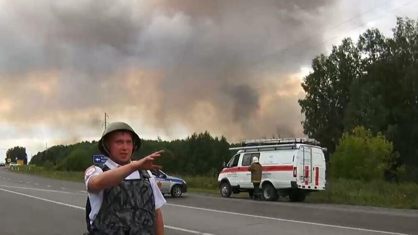 Число пострадавших при взрывах под Ачинском увеличилось до 40