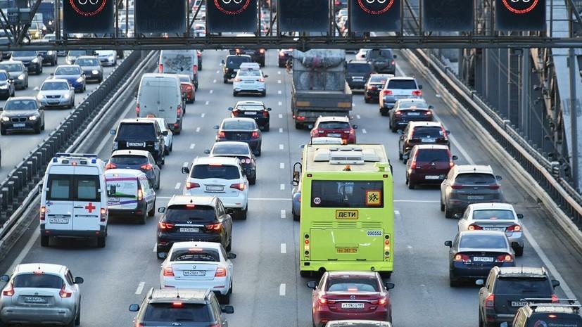 Автоэксперт оценил идею запретить эксплуатацию старых машин