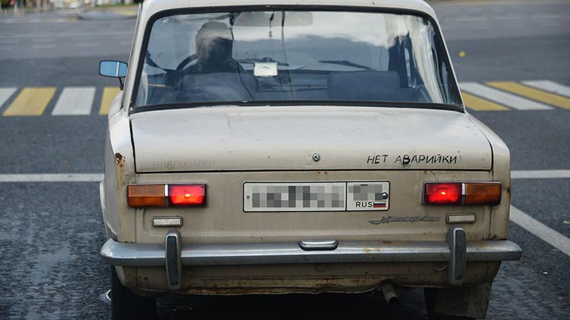 Минтранс изучает предложение о запрете эксплуатировать старые машины