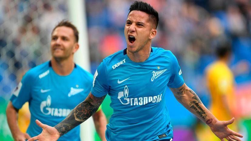 СМИ: Футболист «Зенита» Дриусси пропустит матч с «Ахматом»