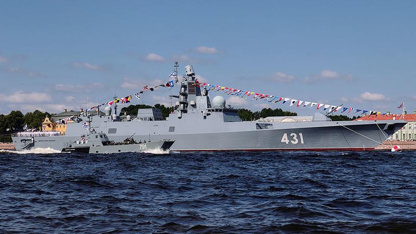 «Один из лучших в мире сторожевых кораблей»: какими возможностями обладает российский фрегат нового поколения