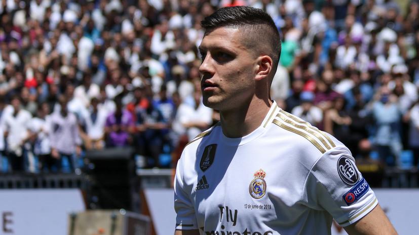 СМИ: «Реал» отдаст в аренду новичка команды Йовича