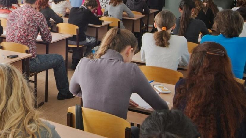 Названы самые распространённые у российских школьников заболевания