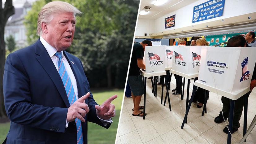 Знать в лицо: почему Трамп требует ужесточить правила идентификации избирателей