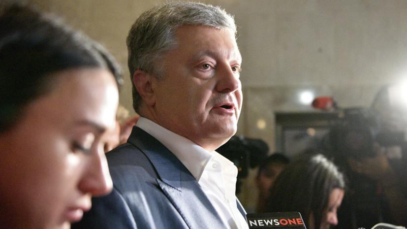 В ГБР назвали условие для допроса Порошенко с применением полиграфа