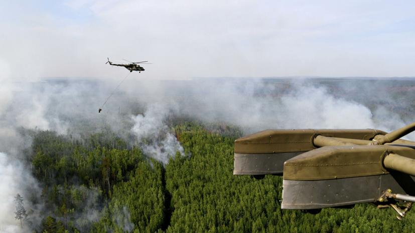 Песков: на тушении пожаров в Сибири работают до седьмого пота