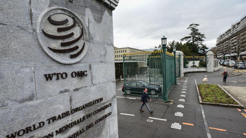 В Кремле прокомментировали возможность выхода США из ВТО