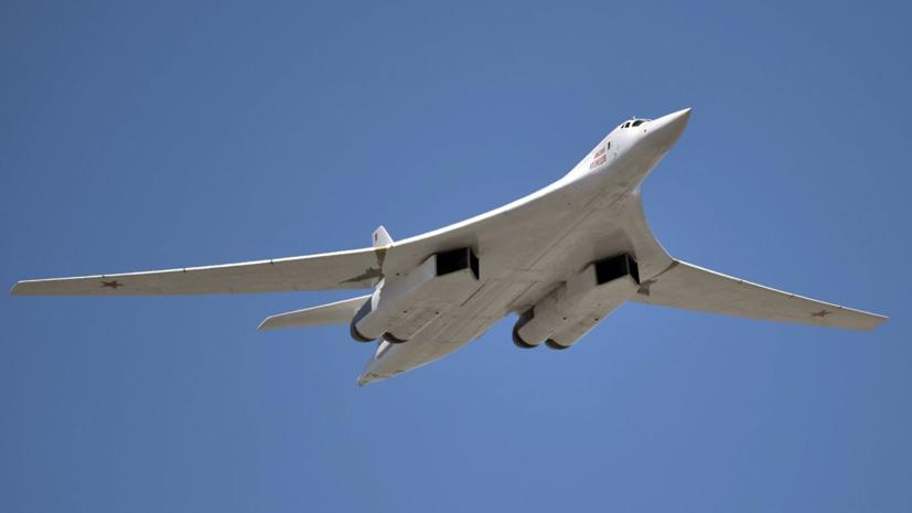 Два Ту-160 выполнили перелёт на аэродром на Чукотке
