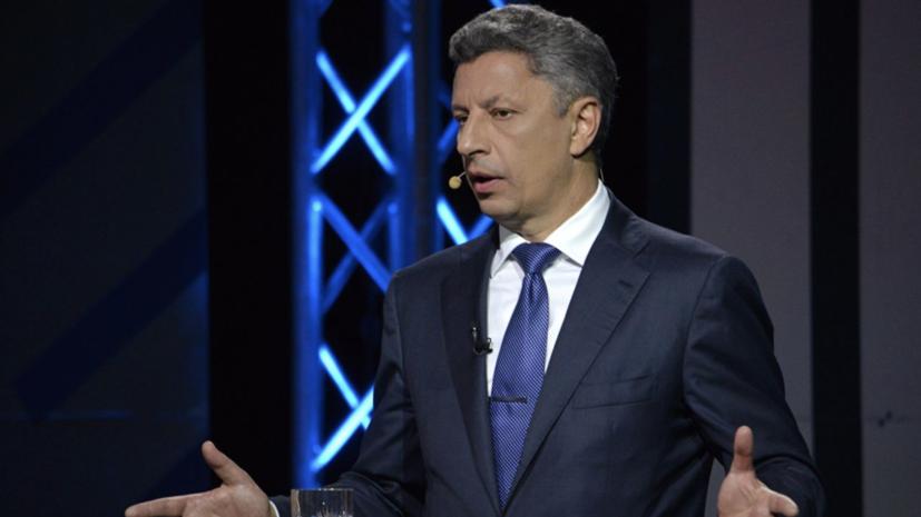 Бойко призвал к переговорам по транзиту газа через территорию Украины