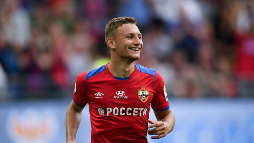 Чалов тренировался в общей группе футболистов ЦСКА в преддверии дерби со «Спартаком»