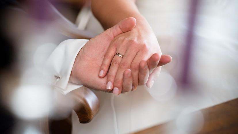 Эксперт прокомментировала данные о сокращении количества регистраций браков в России