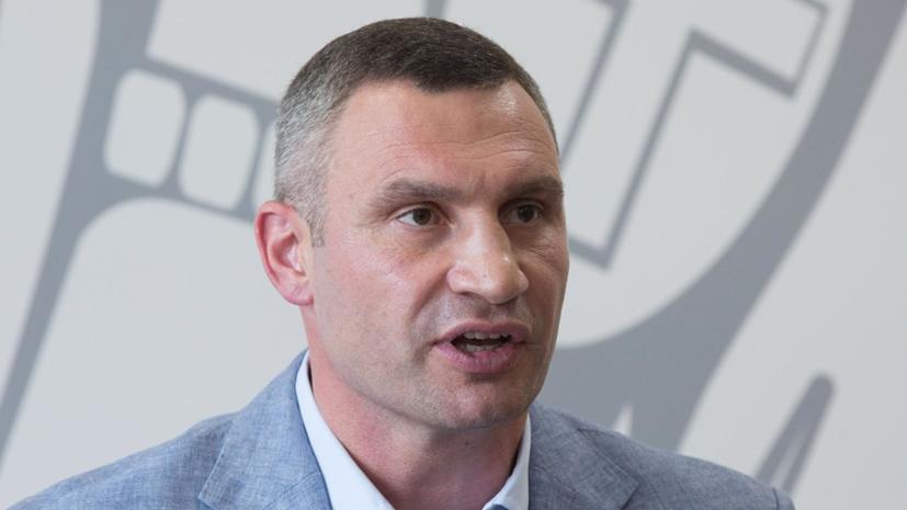 В офисе Зеленского оценили отказ кабмина рассматривать отставку Кличко