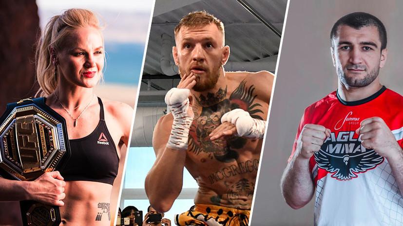 Ответ Шевченко на вызов Сехудо, новая дата боя Нурмагомедова и обвинения в адрес Макгрегора: что обсуждают в мире UFC