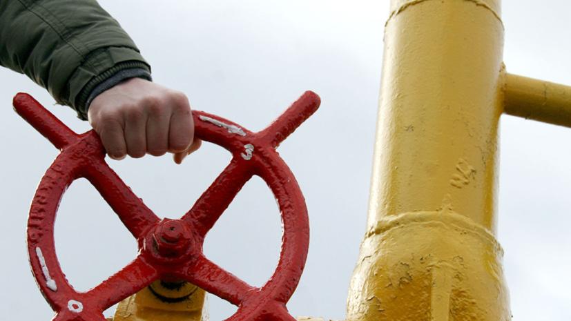 В Госдуме оценили планы Польши повысить цену на транзит газа из России