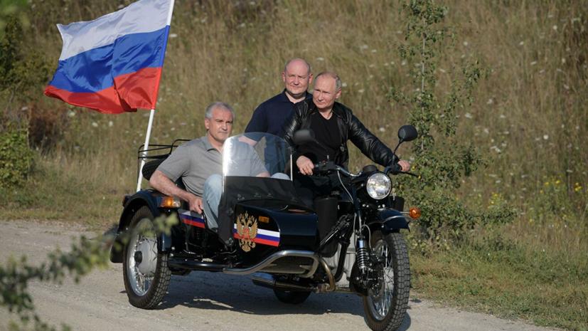Байкер Хирург оценил навыки Путина за рулём мотоцикла