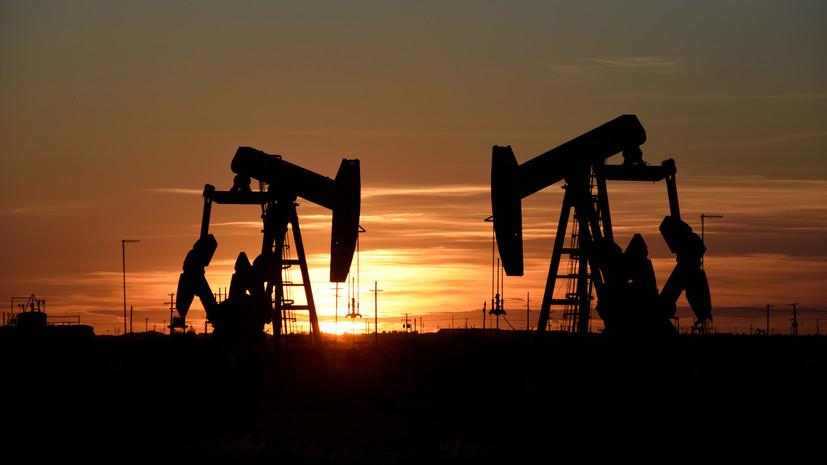 Цена на нефть WTI в ходе торгов упала ниже $55