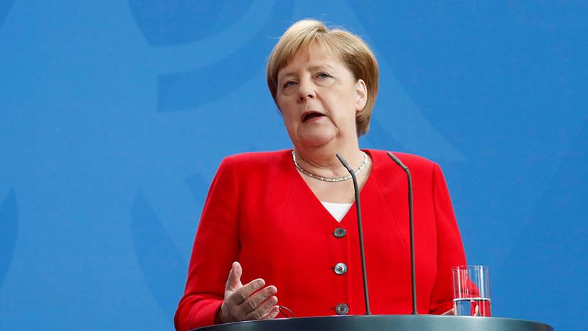 Меркель: Россия дала повод для прекращения действия ДРСМД