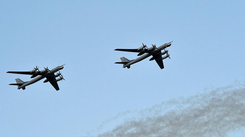 Более четырёх часов в воздухе: два Ту-95МС российских ВКС выполнили полёт над Баренцевым и Норвежским морями