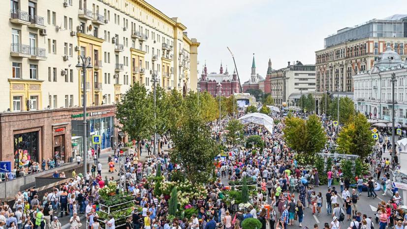 В Москве проведут бесплатные экскурсии в честь Дня города