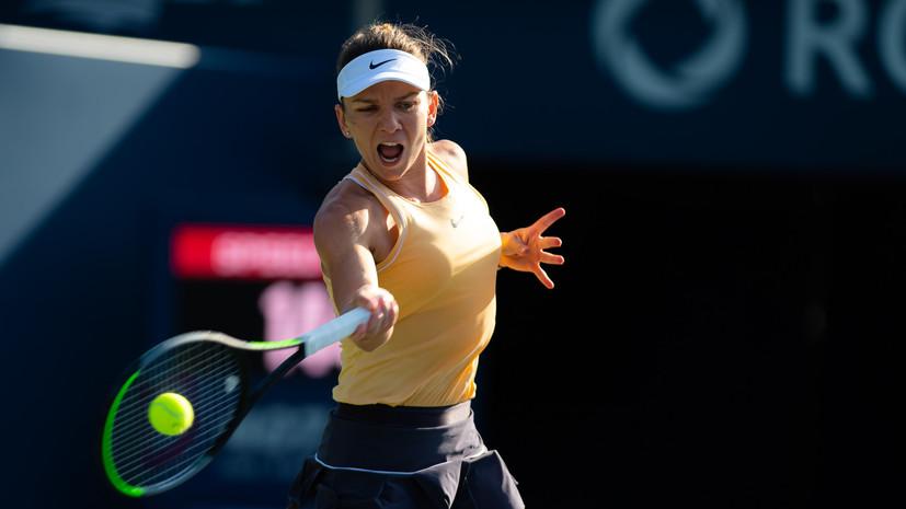 Александрова уступила Халеп на турнире WTA в Цинциннати