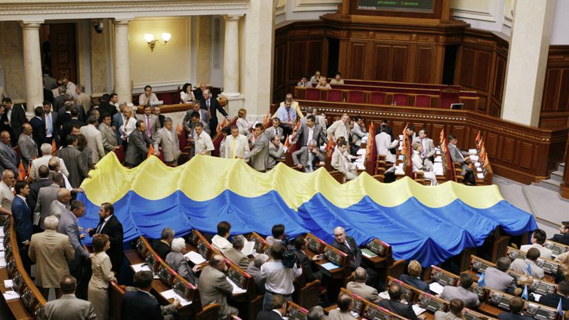 Депутат Рады заявил о праве на использование русского языка на Украине