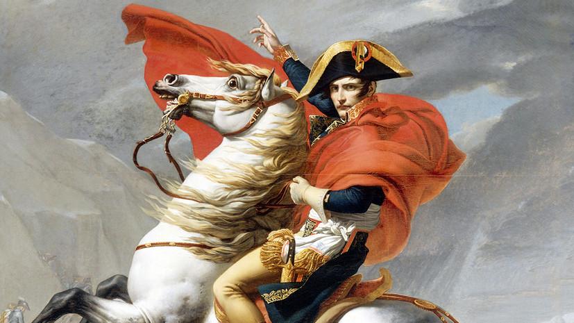 «Создание мировой империи оказалось не по зубам»: как Наполеон стал основателем современной Франции