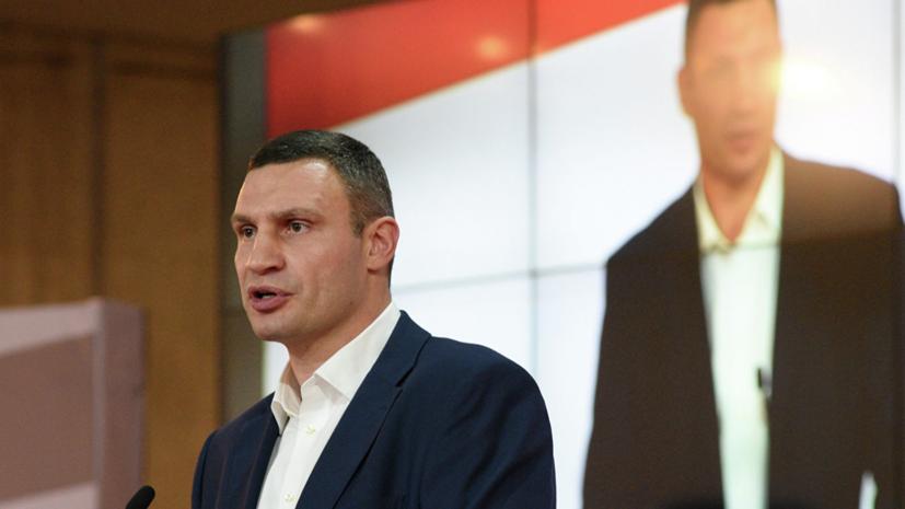 Кличко дал показания НАБУ по делу о предложении взятки Богдану