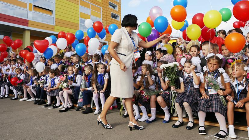 Торжественная линейка пройдёт 2 сентября в школах Подмосковья