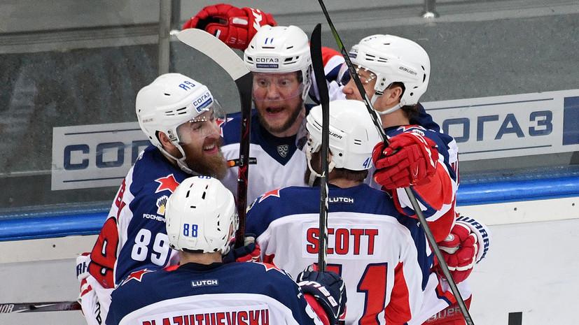 Хоккеисты ЦСКА победили «Лозанну» в товарищеском матче