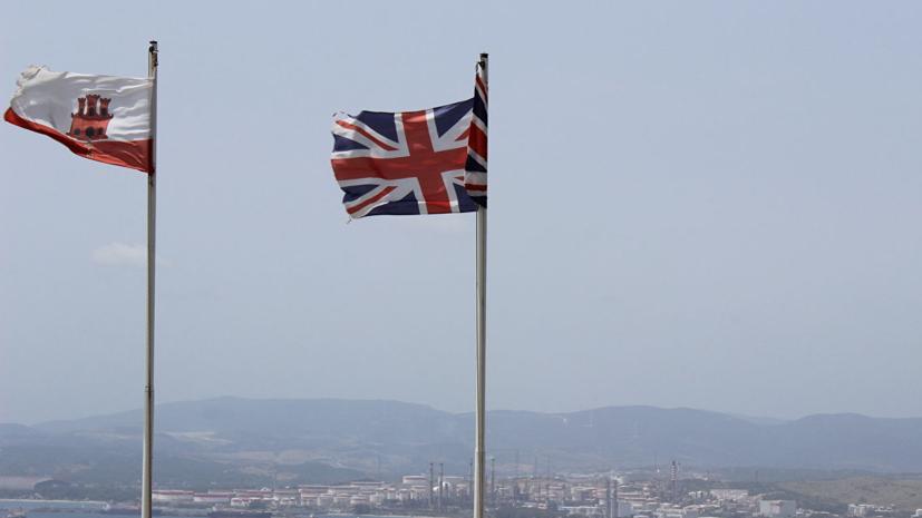 Гибралтар освободил капитана и трёх членов экипажа иранского танкера