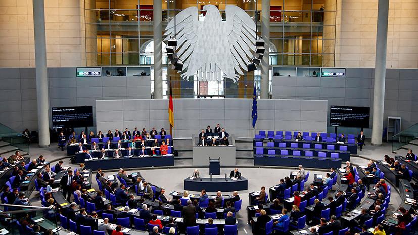 В поисках шпионов: в бундестаге хотят узнать о «поддержке» Россией немецких депутатов