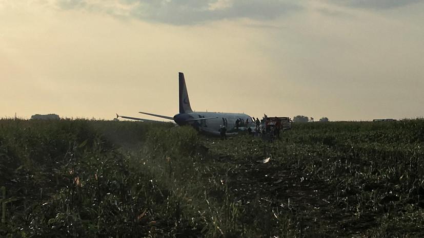 В комиссии при президенте России по вопросам развития авиации оценили действия экипажа А321