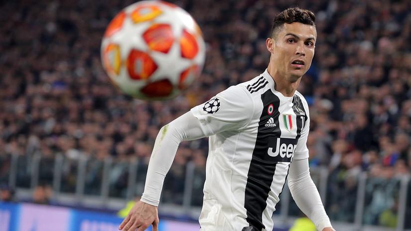 УЕФА объявил номинантов на приз лучшему игроку сезона-2018/19