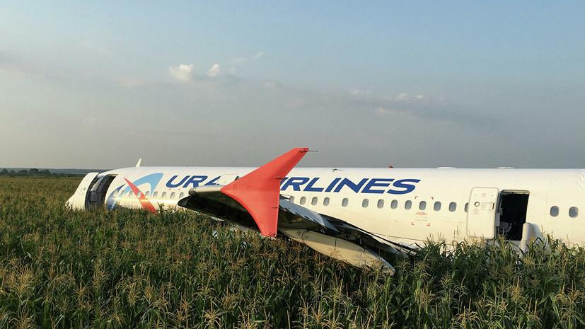 Пассажирам аварийно севшего в Подмосковье A321 выплатят компенсацию
