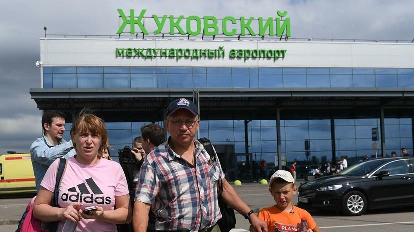В аэропорту Жуковский примут меры для улучшения защиты от птиц
