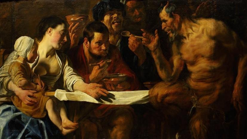 В Пушкинском музее пройдёт выставка Якоба Йорданса